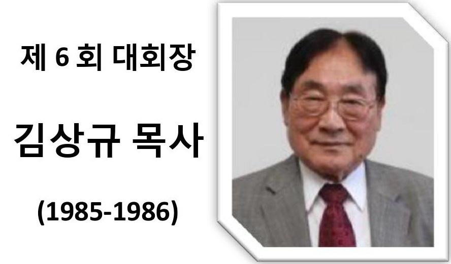 6회 김상규.jpg